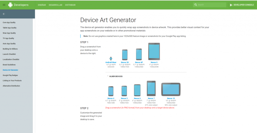 device_art_generator